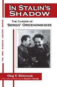 In_Stalin's_Shadow:_The_Career