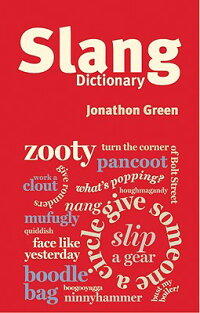 Slang_Dictionary
