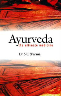 Ayurveda:_The_Ultimate_Medicin