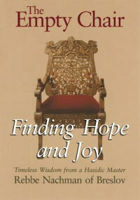 THE_EMPTY_CHAIR:_FINDING_HOPE