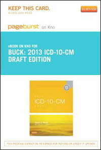 2013ICD-10-CMDraftEdition-PageburstE-BookonKno(RetailAccessCard)[CarolJ.Buck]