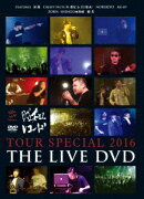 昭和レコード TOUR SPECIAL 2016 THE LIVE DVD
