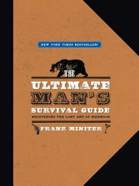 The_Ultimate_Man's_Survival_Gu