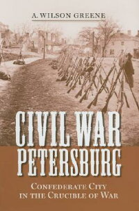 Civil_War_Petersburg:_Confeder
