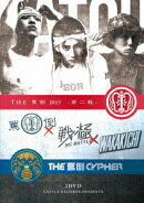 THE 罵倒 2015 第二戦・CYPHER本戦