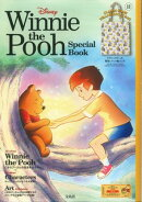 Disney Winnie the Pooh Special Book