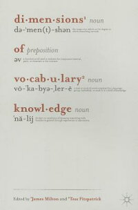 DimensionsofVocabularyKnowledge[JamesMilton]