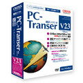 PC-Transer 翻訳スタジオ V23 AC for Windows