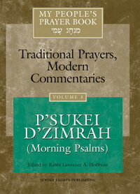 P'Sukeid'zimrah_(Morning_Psalm