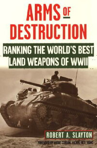 Arms_of_Destruction:_Ranking_t