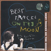 BEST_TRACKS_ON_THE_MOON