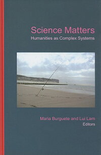 Science_Matters:_Humanities_as