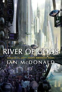 River_of_Gods
