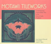 Motawi_Tileworks:_Contemporary