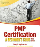 PMP Certification: A Beginner's Guide