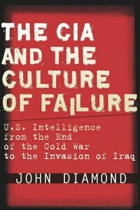 The_CIA_and_the_Culture_of_Fai