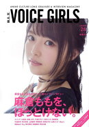 B.L.T.VOICE GIRLS(vol.28)