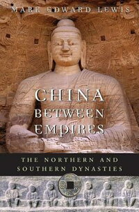 China_Between_Empires:_The_Nor