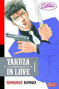 Yakuza_in_Love:_Volume_1