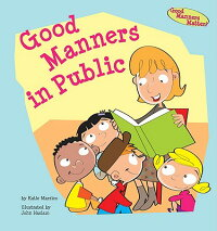 Good_Manners_in_Public