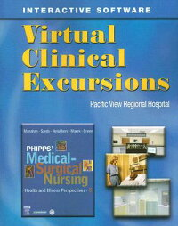 Virtual_Clinical_Excursions_fo