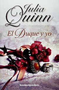 El_Duque_y_Yo_=_The_Duke_and_I