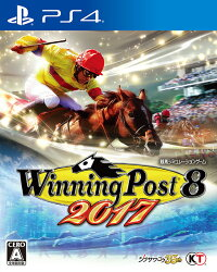 WinningPost82017PS4版