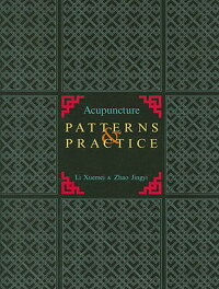 Acupuncture_Patterns_&_Practic