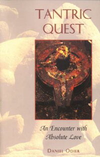 Tantric_Quest:_An_Encounter_wi