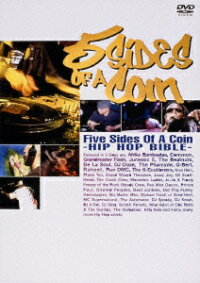 FIVE_SIDES_OF_A_COIN-HIP_HOP_BIBLE-