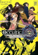 Occultic;Nine(01)