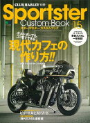 Sportster Custom Book(vol.15)