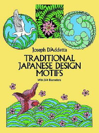 Traditional_Japanese_Design_Mo