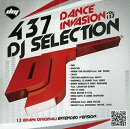 【輸入盤】Dj Selection 437: Dance Invasion Vol.132