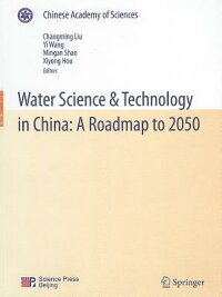 WaterScience&TechnologyinChina:ARoadmapto2050