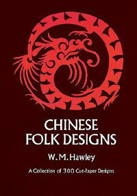 Chinese_Folk_Designs