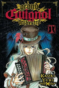 Grand_Guignol_Orchestra,_Volum