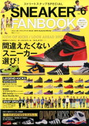 SNEAKER FAN BOOK(6)