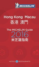 Michelin Guide Hong Kong & Macau 2016: Restaurants & Hotels