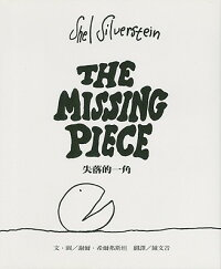 The_Missing_Piece