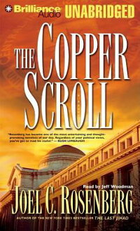 The_Copper_Scroll