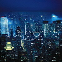 blue_breath_3