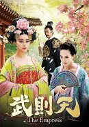 武則天ーThe Empress- DVD-SET3