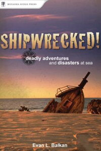 Shipwrecked!:_Deadly_Adventure