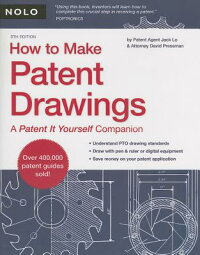How_to_Make_Patent_Drawings:_A