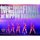 Juice=Juice LIVE MISSION FINAL at 日本武道館【Blu-ray】