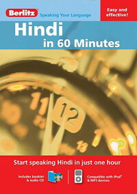 Hindi_in_60_Minutes_With_Book