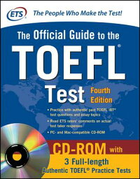 OfficialGuidetotheTOEFLTest,4thEdition[WithCDROM][EducationalTestingService]