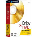 Enjoy DVD