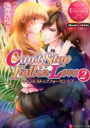 Can't Stop Fall in Love(2)